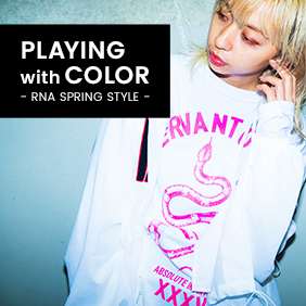 【RNA】特集「PLAYING with COLOR」公開!